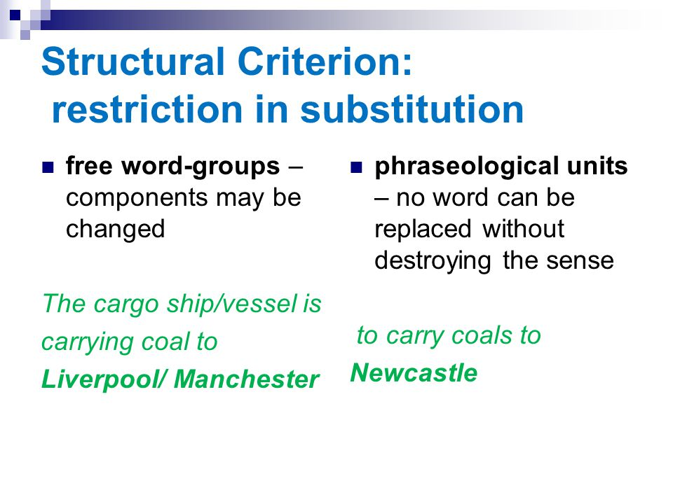 Structural Criterion: restriction in substitution