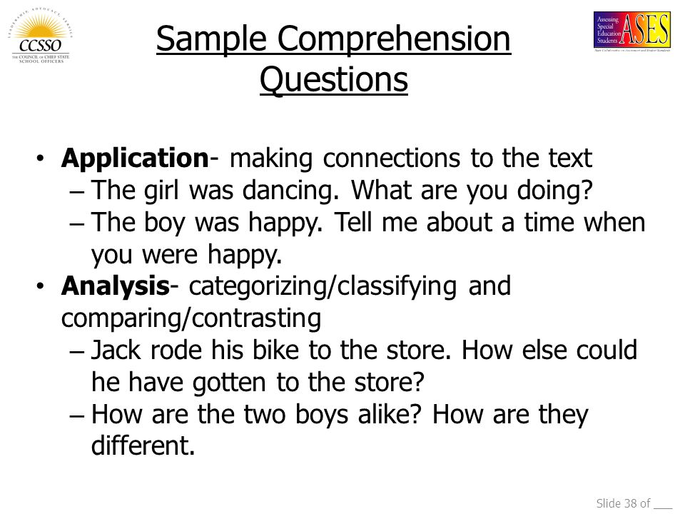 Sample Comprehension Questions