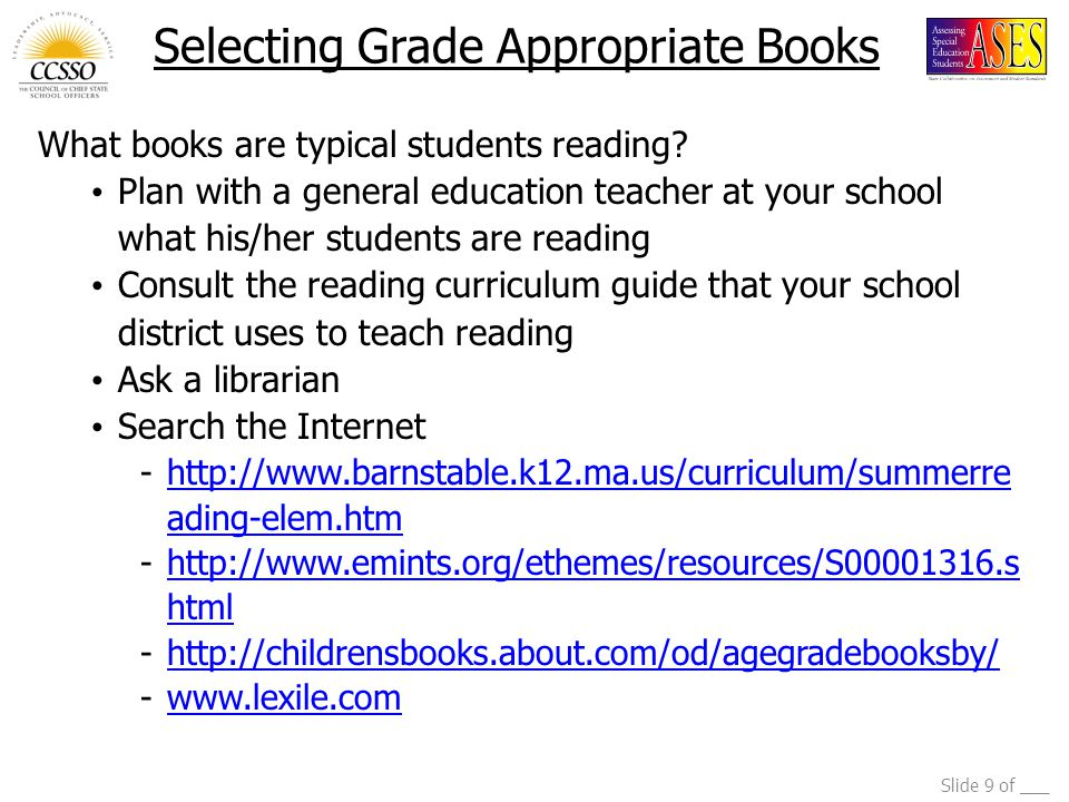 Selecting Grade Appropriate Books