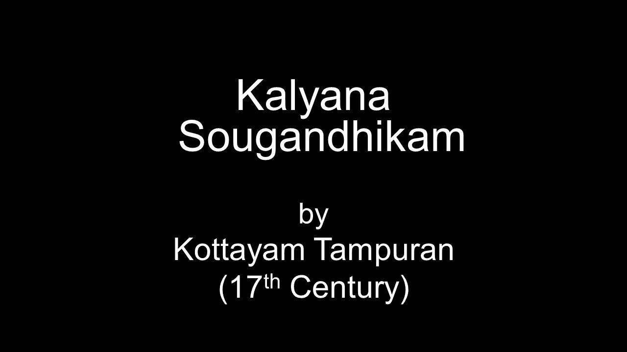 Kalyana Sougandhikam by Kottayam Tampuran (17th Century)