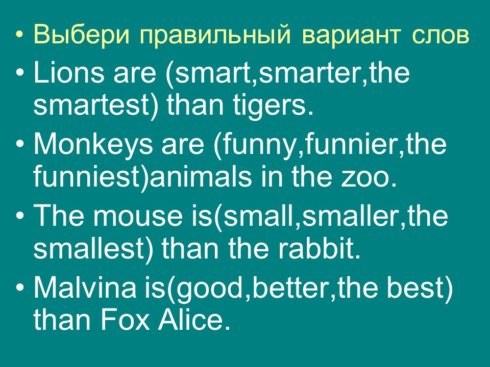 Lions are (smart,smarter,the smartest) than tigers.