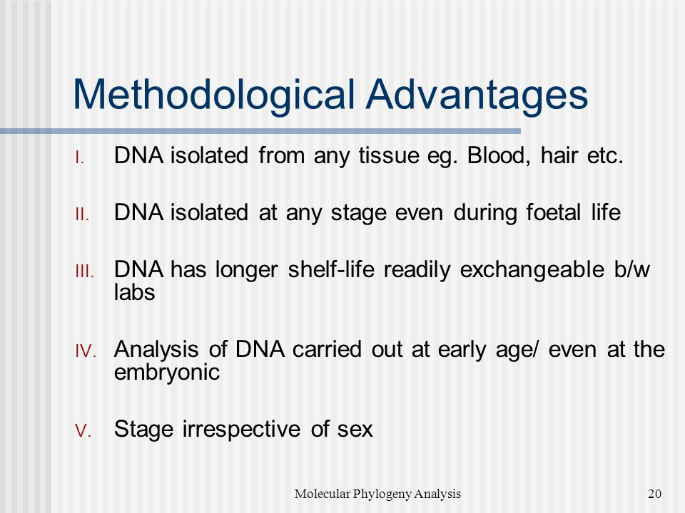 Methodological Advantages
