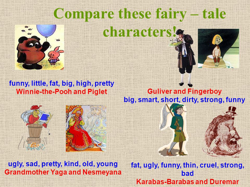 Compare these fairy – tale characters!