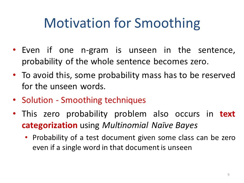 Motivation for Smoothing