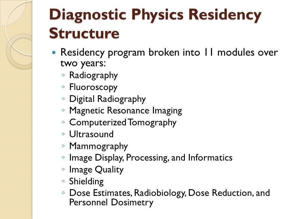 Diagnostic Physics Residency Structure