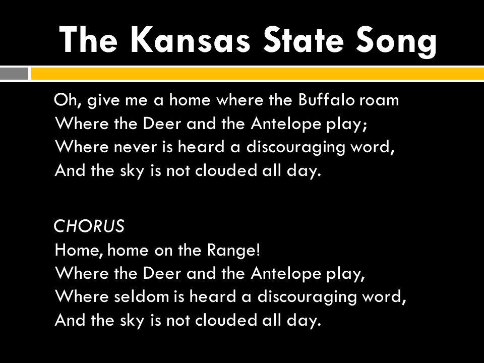 The Kansas State Song