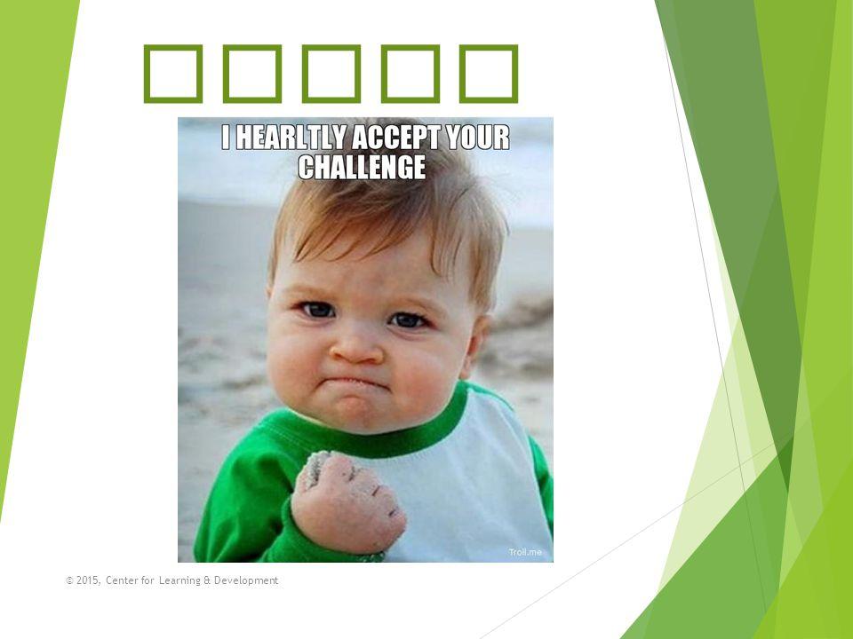 ACCEPT © 2015, Center for Learning & Development