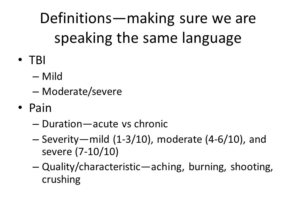 Definitions—making sure we are speaking the same language