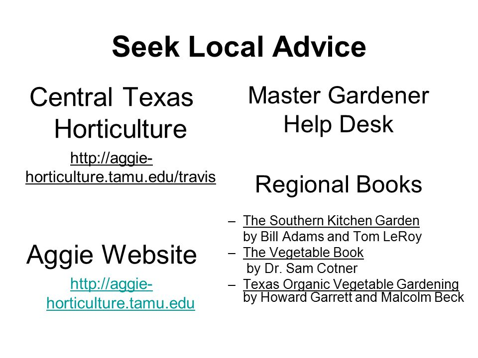 Central Texas Horticulture