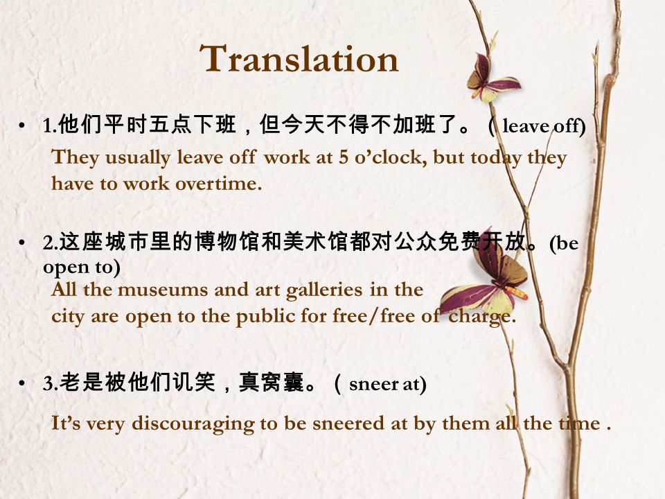 Translation 1.他们平时五点下班,但今天不得不加班了。(leave off)