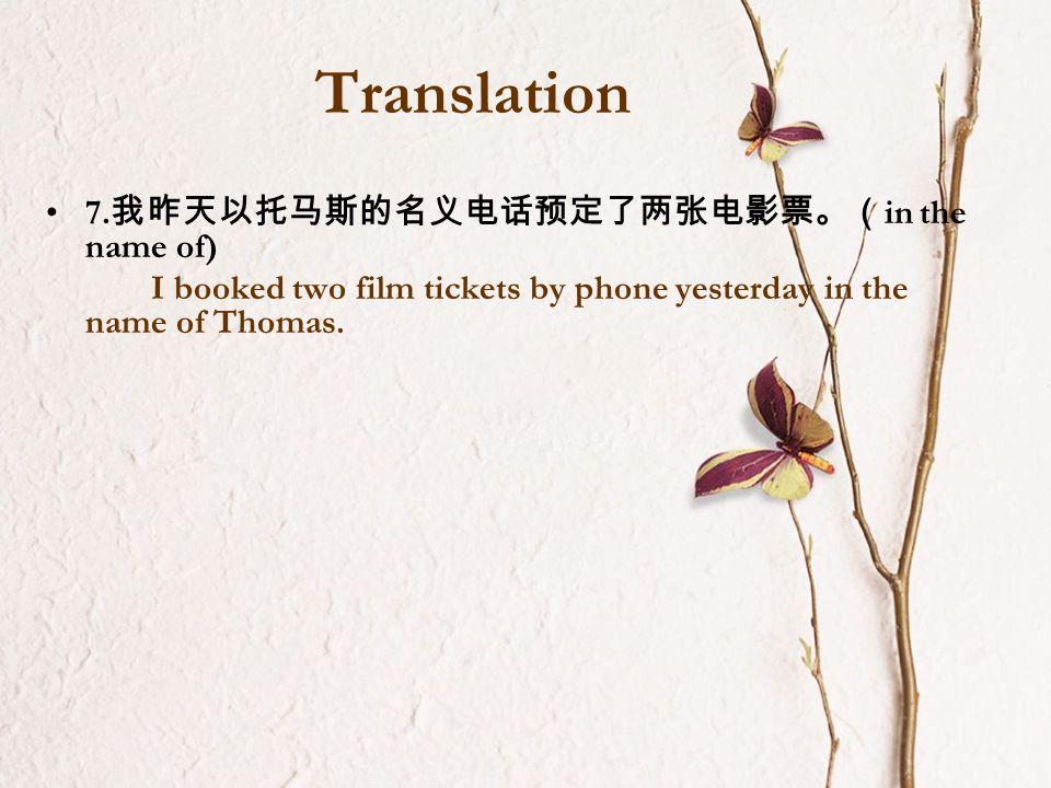 Translation 7.我昨天以托马斯的名义电话预定了两张电影票。(in the name of)
