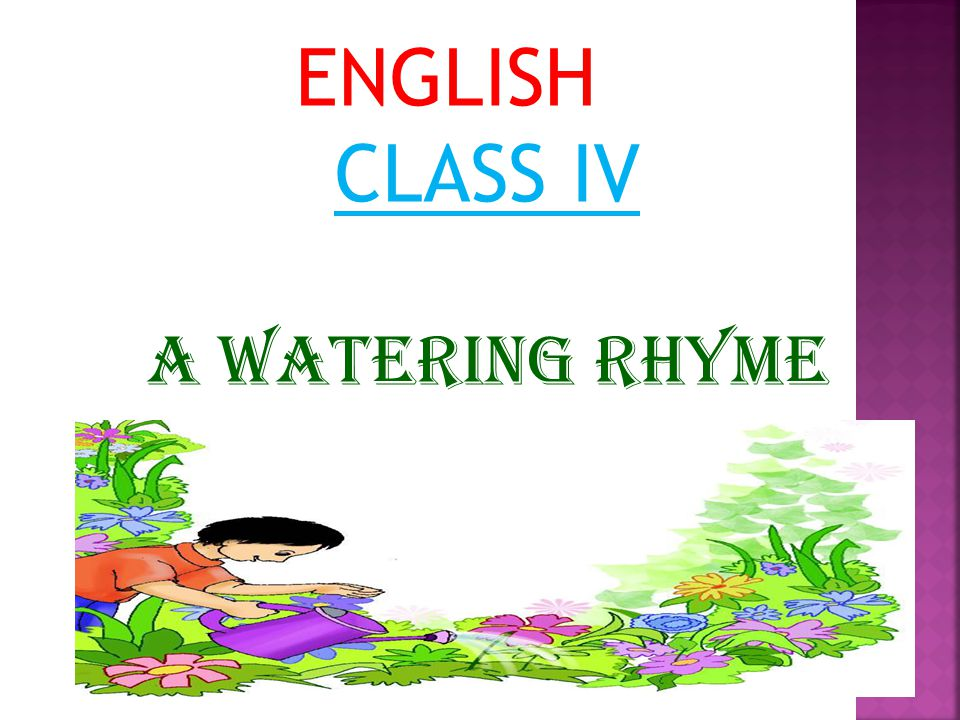 ENGLISH CLASS IV A WATERING RHYME
