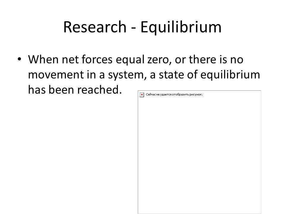 Research - Equilibrium
