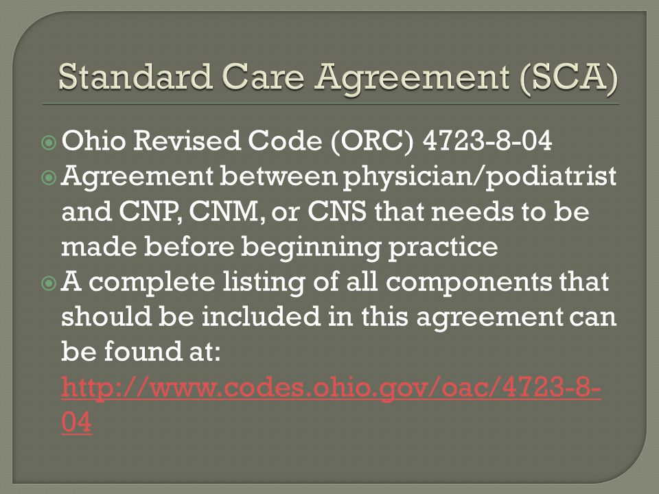 Standard Care Agreement (SCA)