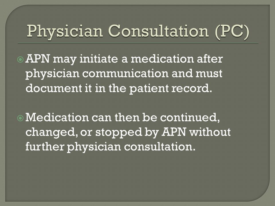 Physician Consultation (PC)
