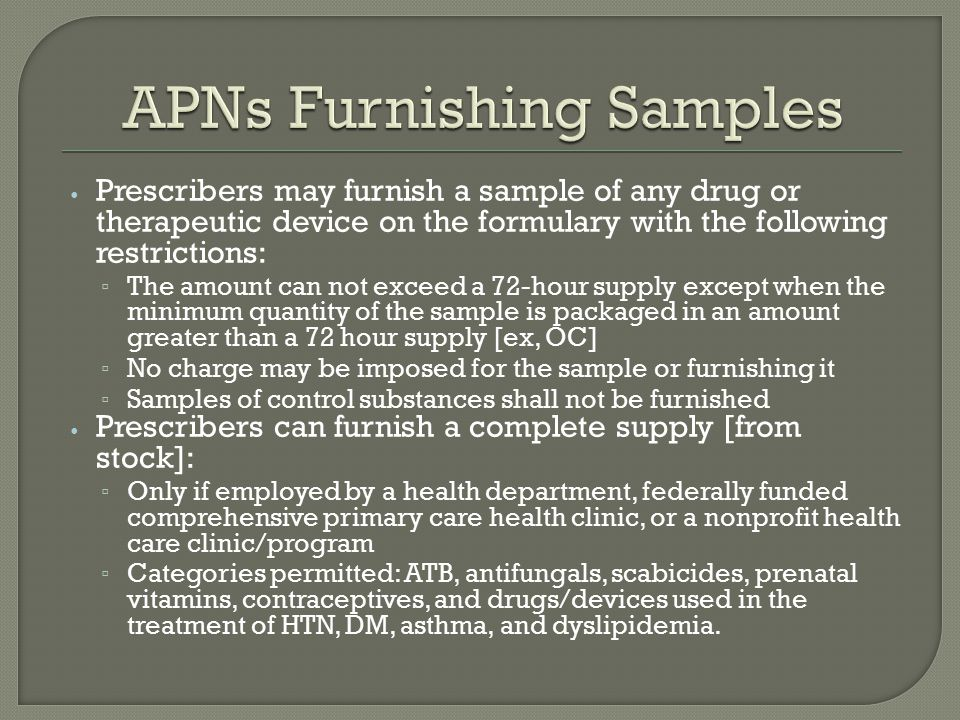 APNs Furnishing Samples