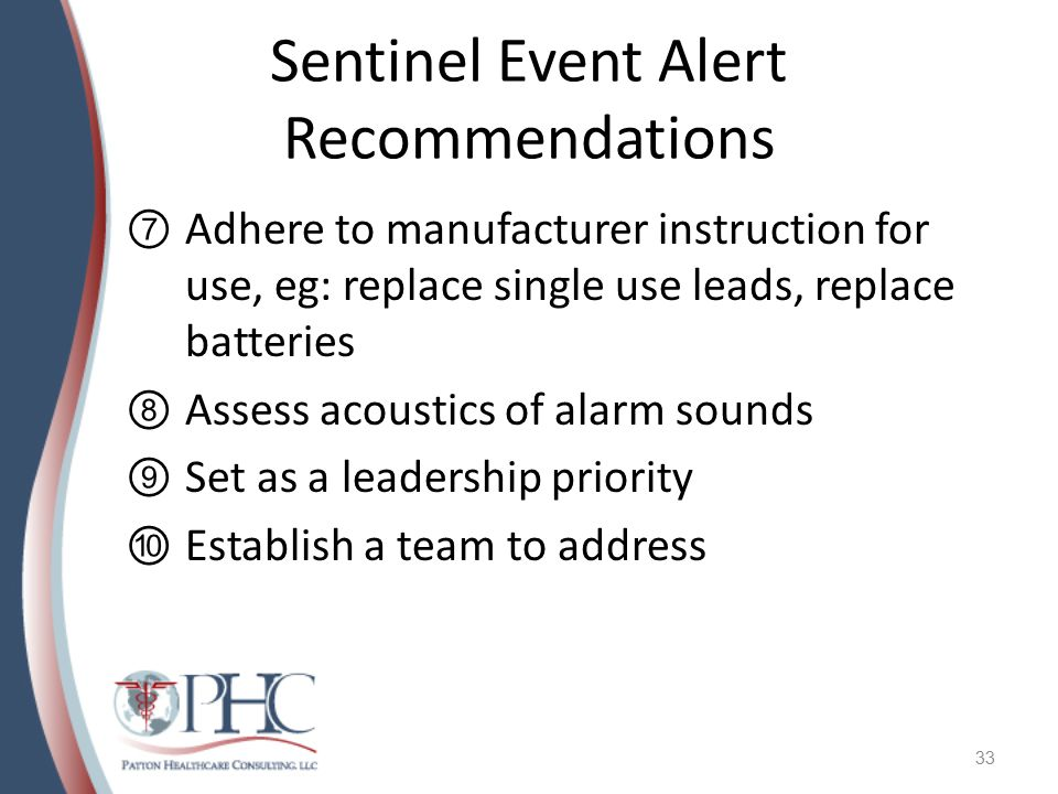 Sentinel Event Alert Recommendations