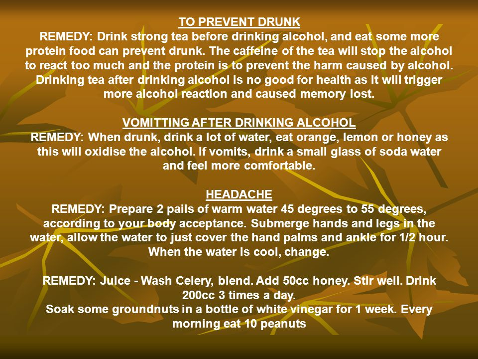 VOMITTING AFTER DRINKING ALCOHOL