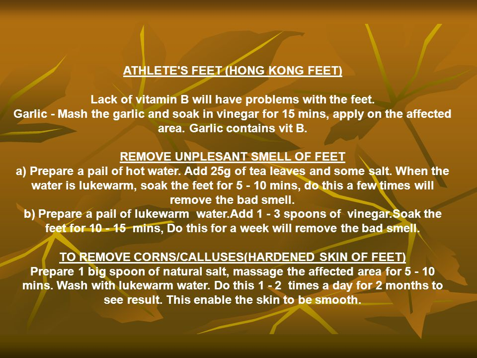 ATHLETE S FEET (HONG KONG FEET)