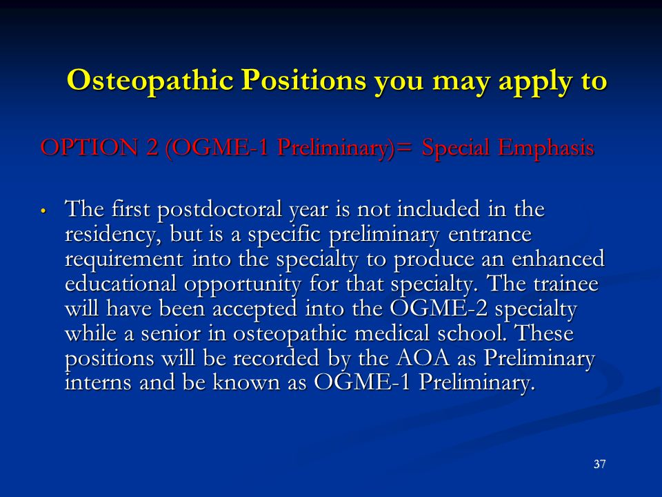Osteopathic Positions you may apply to
