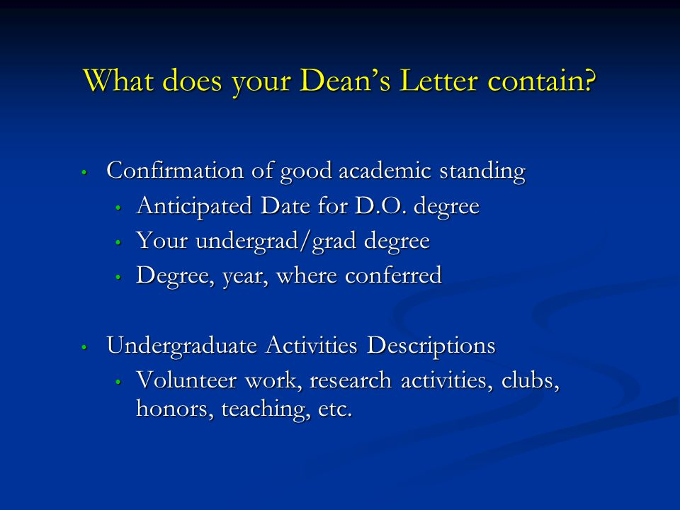 What does your Dean's Letter contain