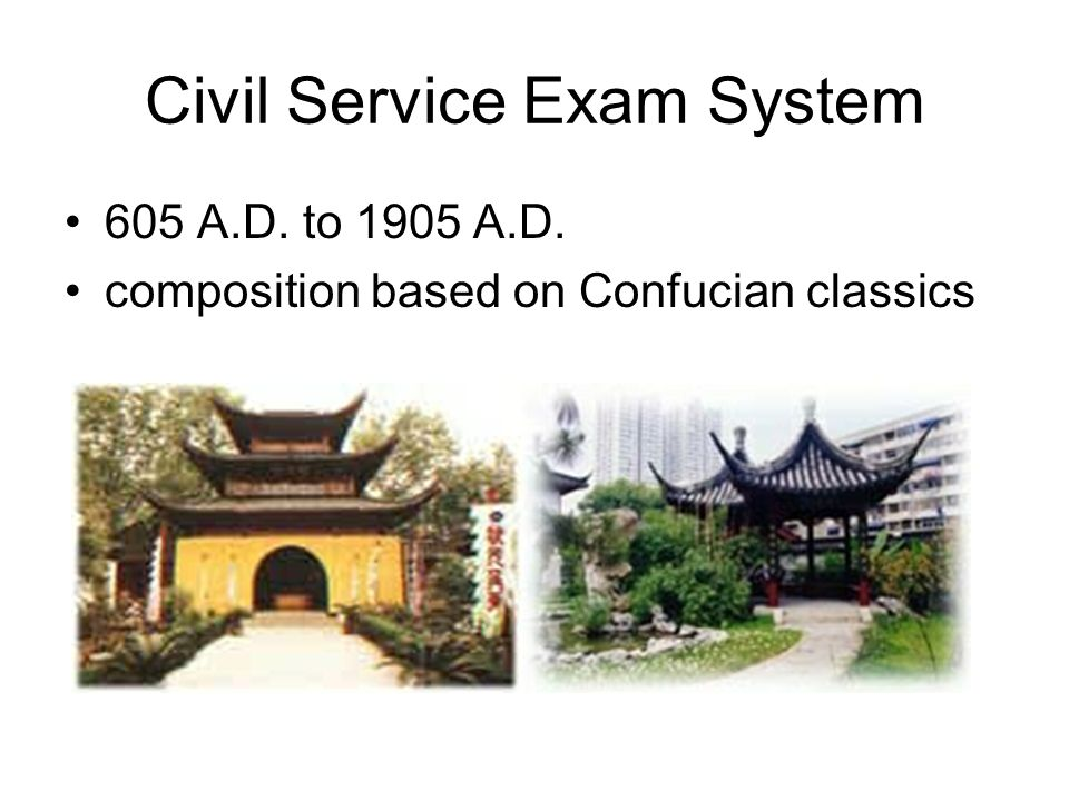Civil Service Exam System