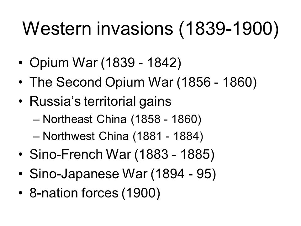 Western invasions (1839-1900) Opium War (1839 - 1842)