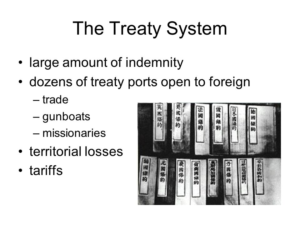The Treaty System large amount of indemnity