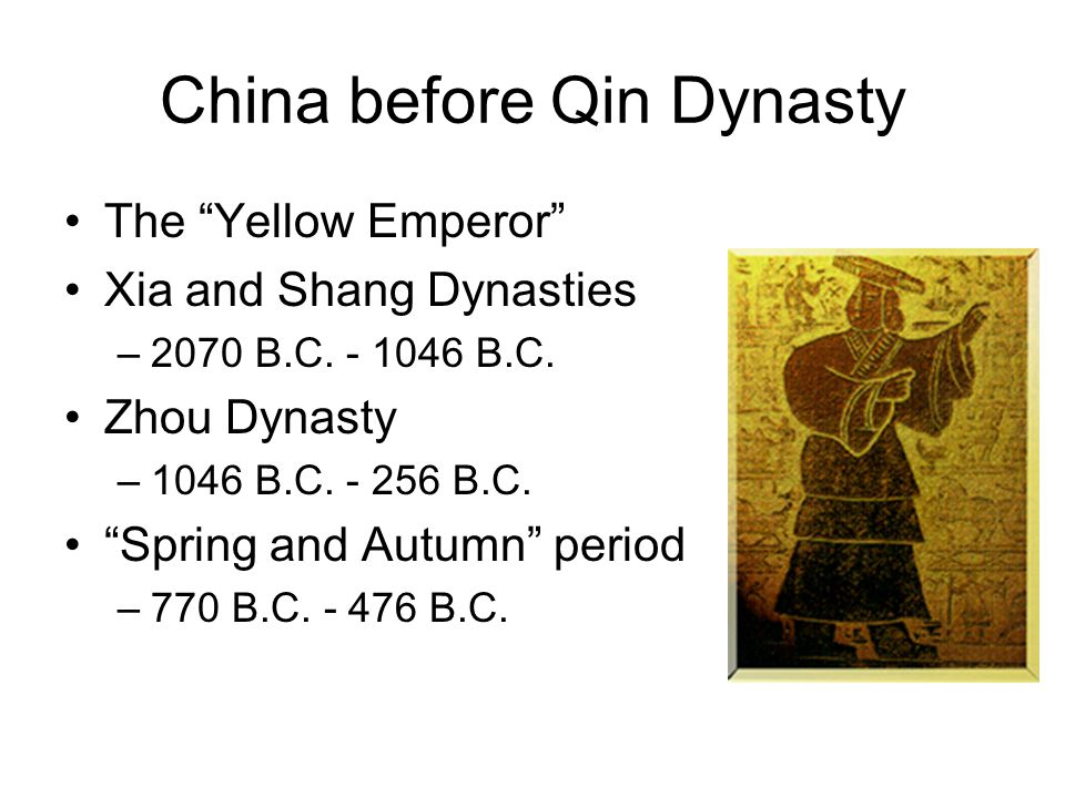 China before Qin Dynasty