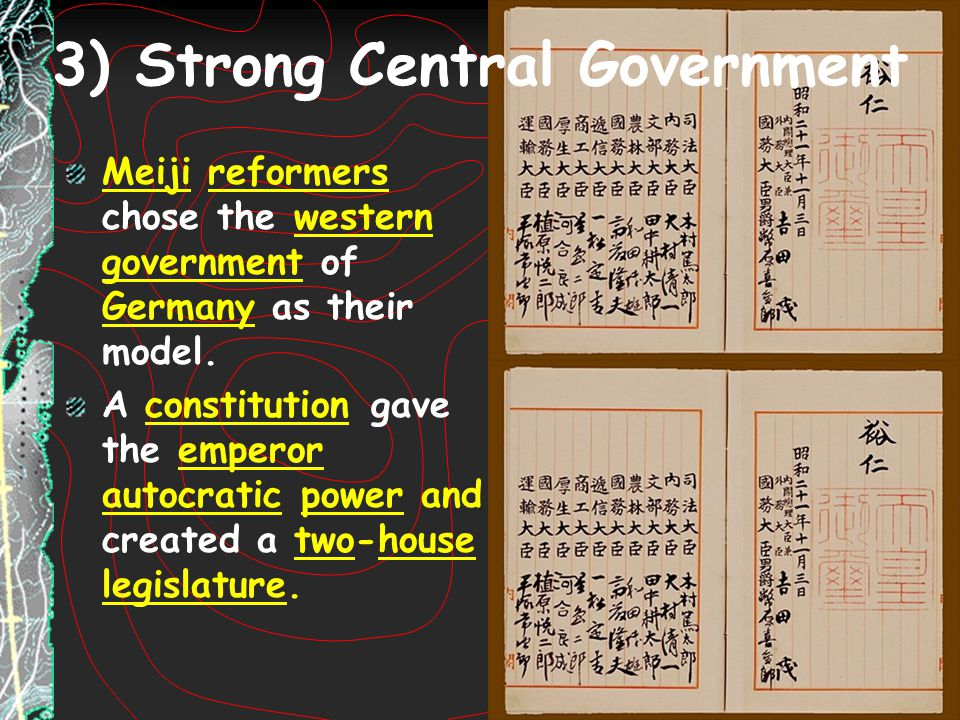 3) Strong Central Government