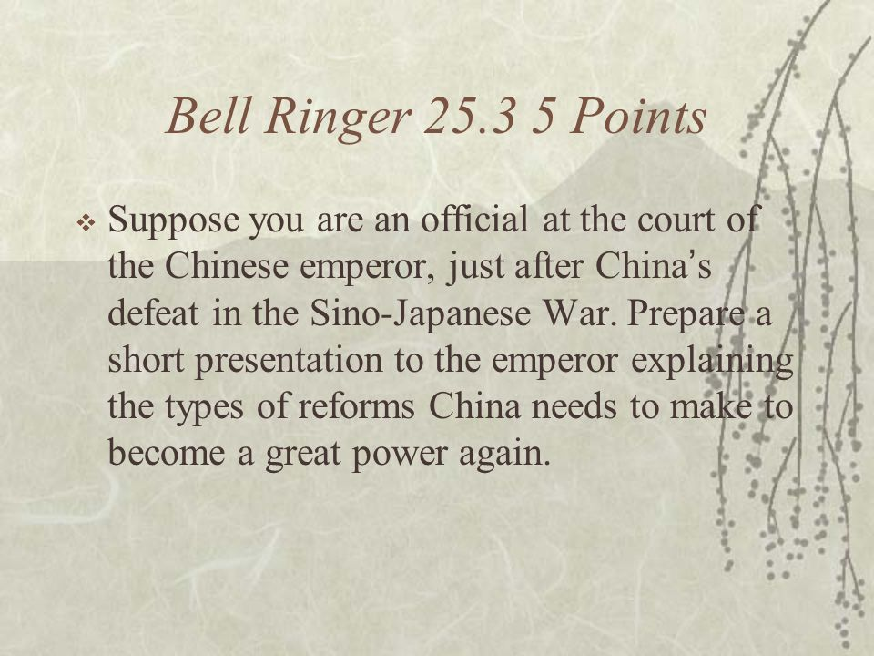 Bell Ringer 25.3 5 Points