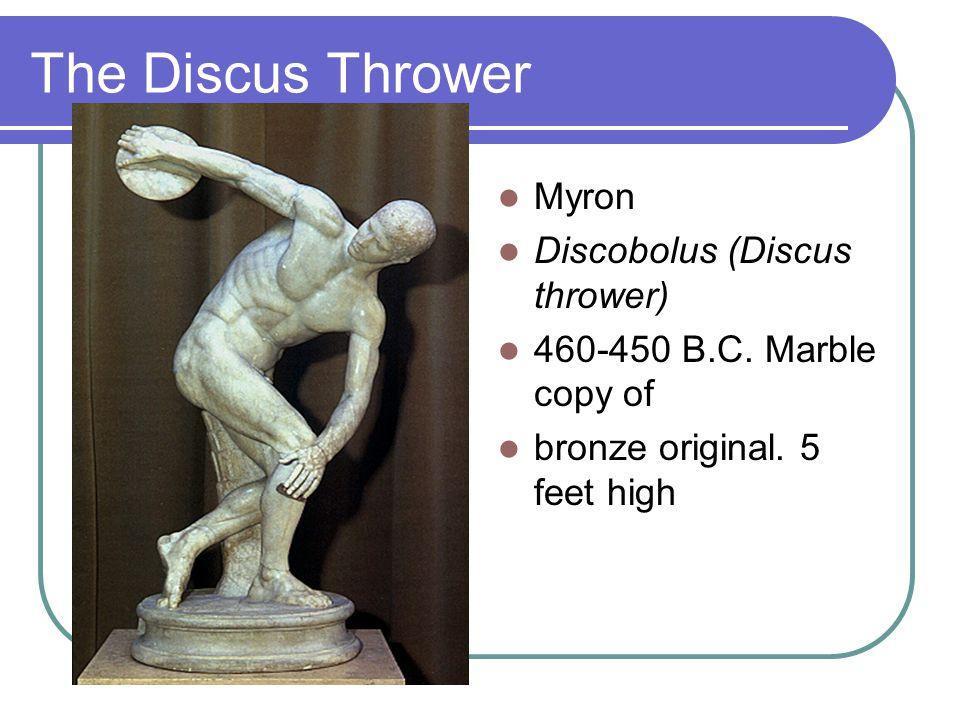 the discus thrower richard Reveiw of richard selzers essaysrichard selzer's the discus thrower uses  extremely visual language one of the images that the doctor uses is that he  spies.