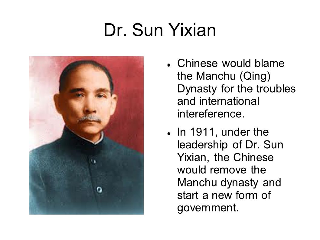 Dr. Sun Yixian Chinese would blame the Manchu (Qing) Dynasty for the troubles and international intereference.