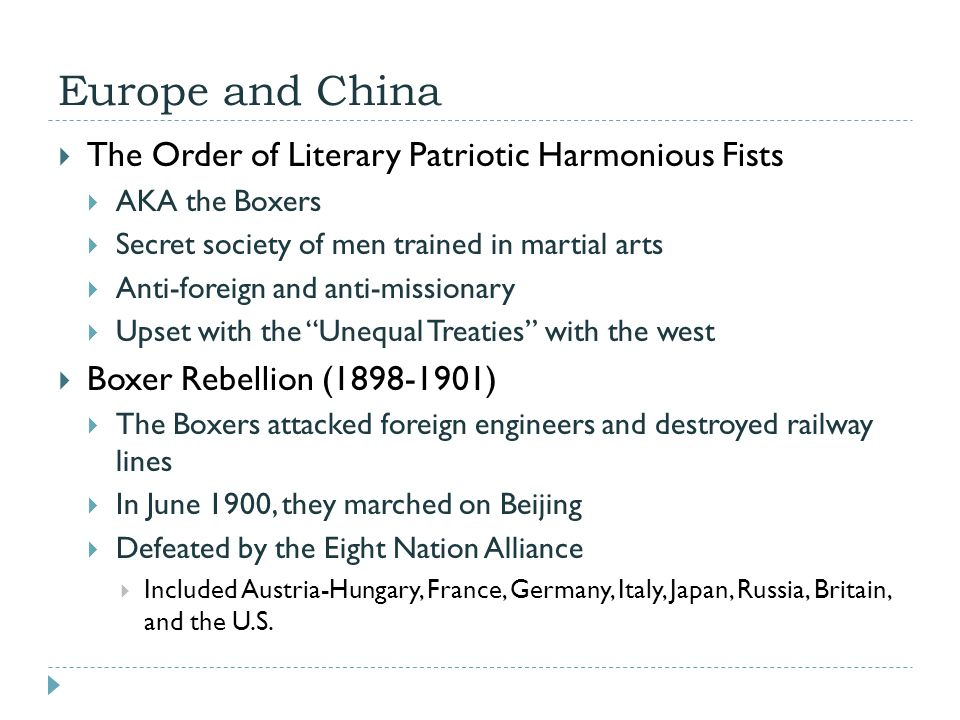 Europe and China The Order of Literary Patriotic Harmonious Fists