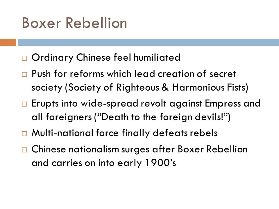 Boxer Rebellion Ordinary Chinese feel humiliated