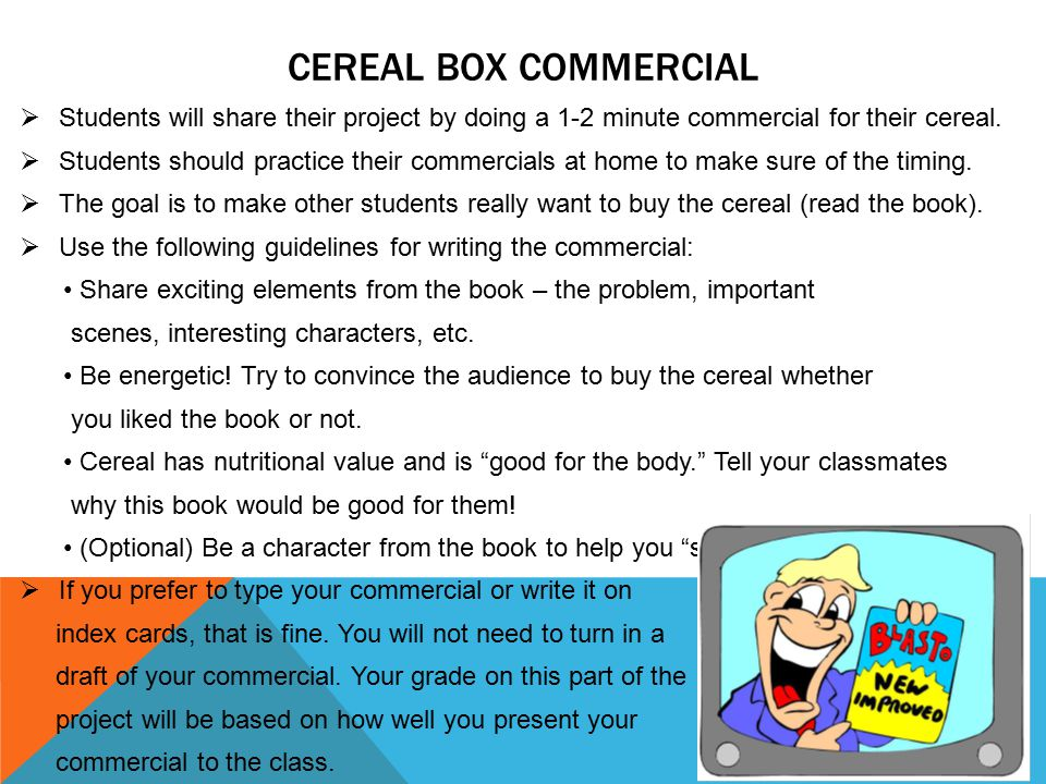 Cereal Box Book Report  Ppt Download