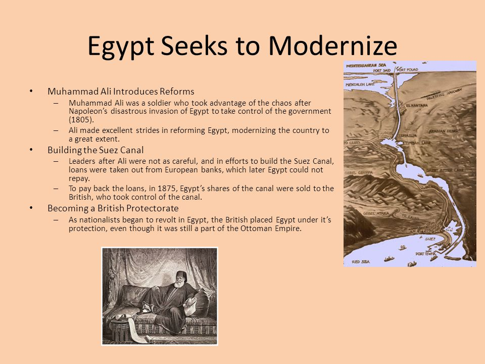 Egypt Seeks to Modernize