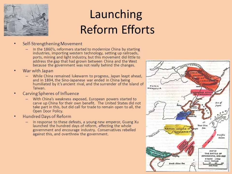 Launching Reform Efforts