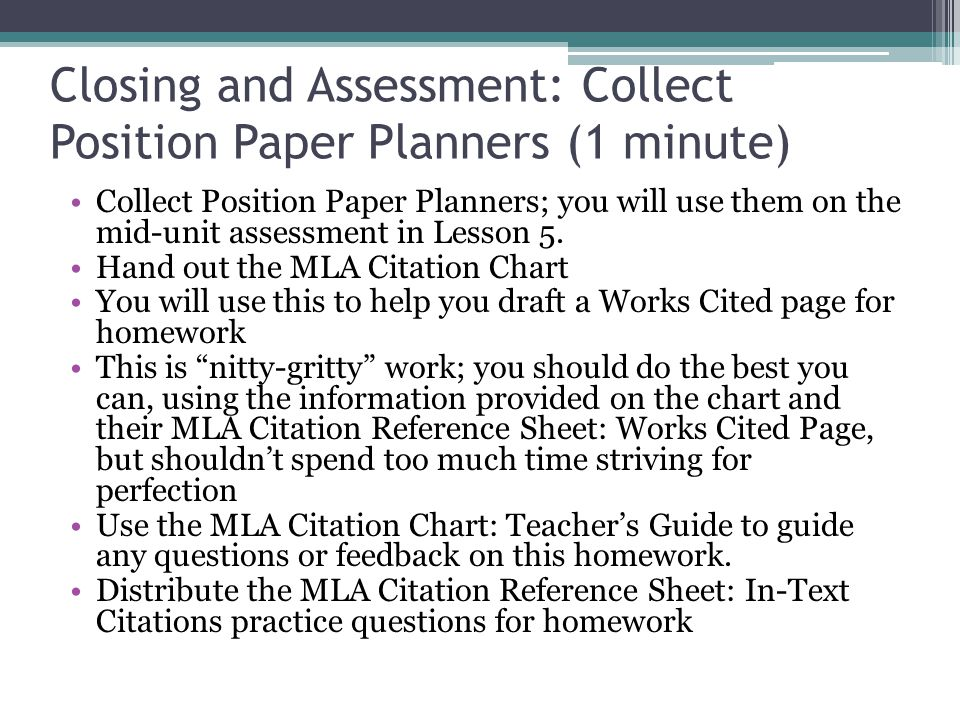 Closing and Assessment: Collect Position Paper Planners (1 minute)
