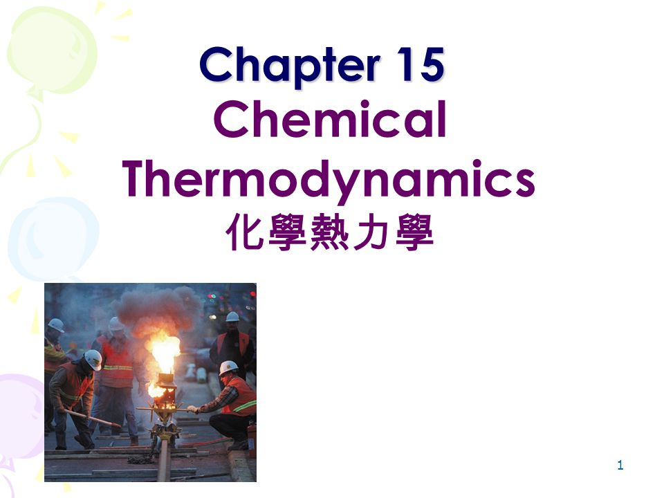 Chemical Thermodynamics 化學熱力學