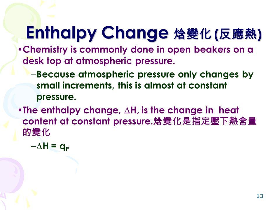 Enthalpy Change 焓變化 (反應熱)