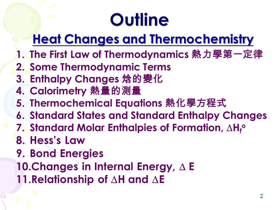 Outline Heat Changes and Thermochemistry Hess's Law Bond Energies