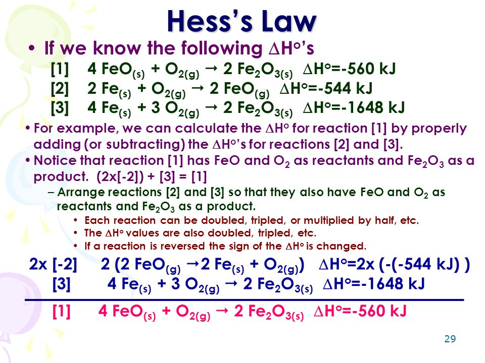 Hess's Law If we know the following Ho's