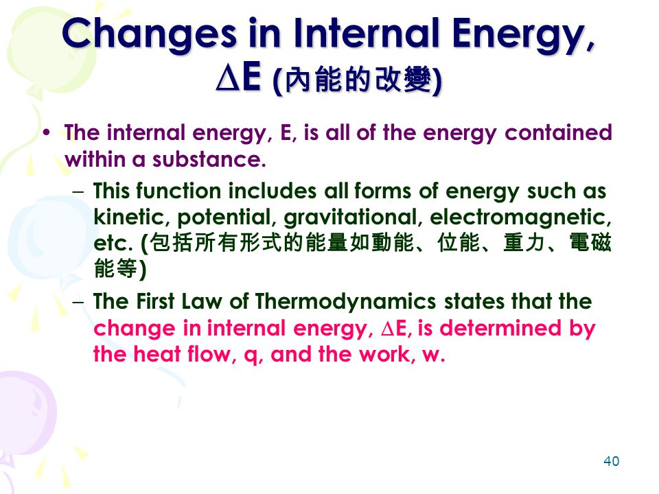 Changes in Internal Energy, E (內能的改變)