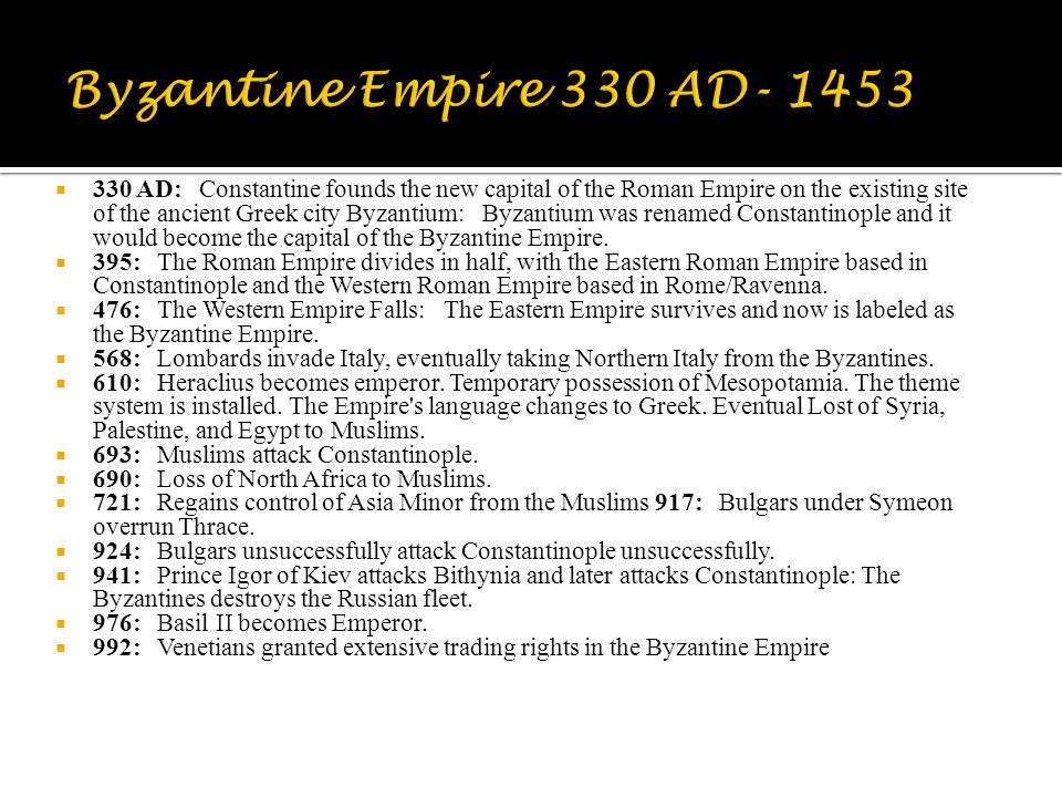 Byzantine Empire 330 AD- 1453