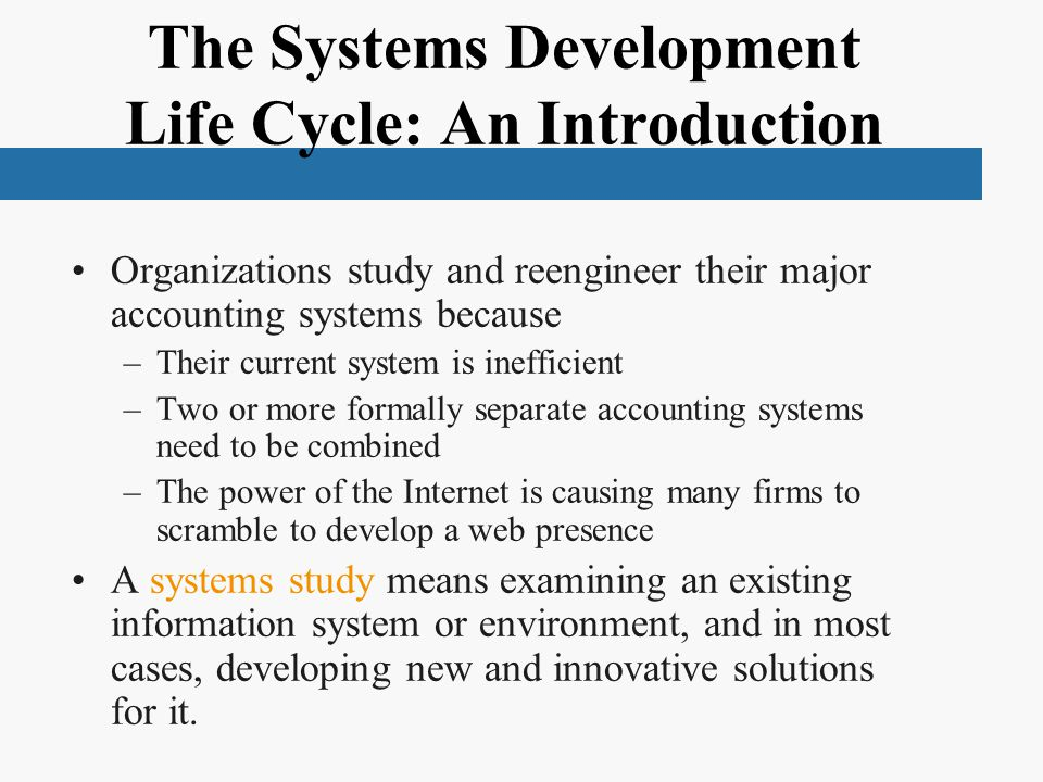 The Systems Development Life Cycle: An Introduction