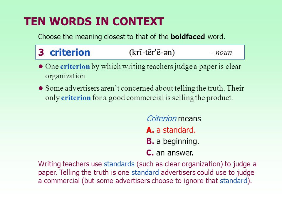 TEN WORDS IN CONTEXT 3 criterion – noun