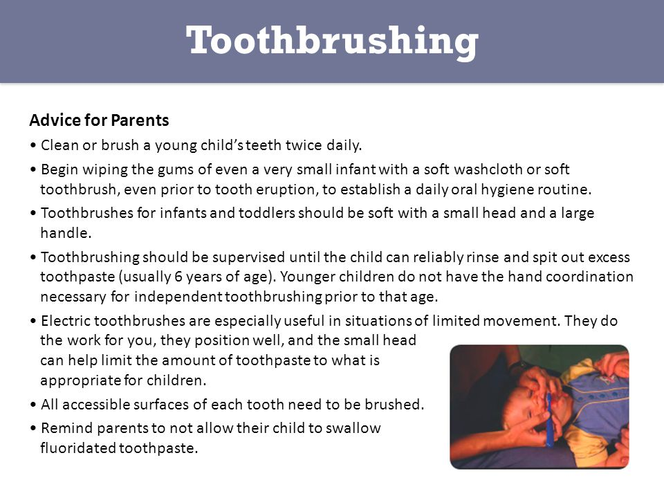 Toothbrushing Advice for Parents