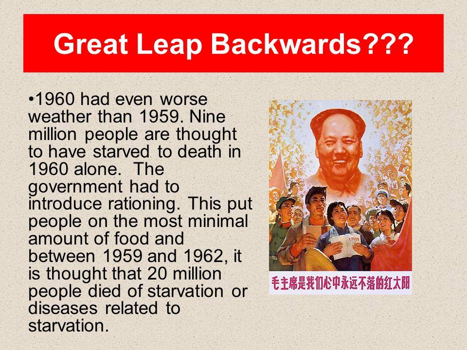 Great Leap Backwards