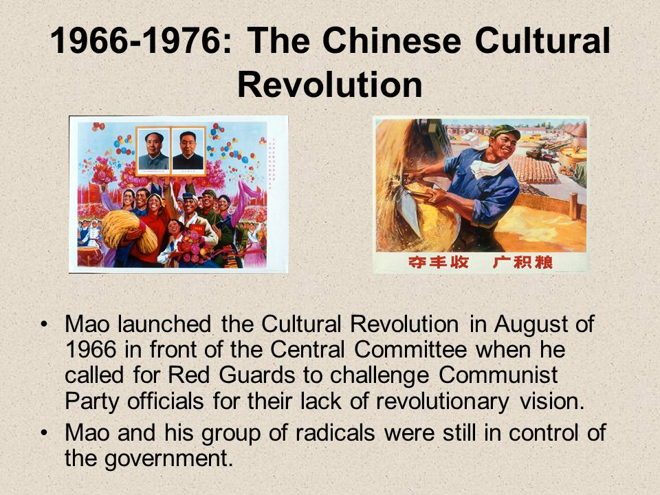 an evaluation of the chinese communist revolution Women in the chinese revolution published a weekly called women's stars, joined the young communist league of china in 1924 and became a communist in 1925.